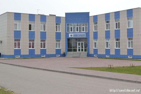 Бизнес-инкубатор в Заволжье